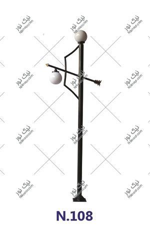 پایه روشنایی پارکی کد 108
